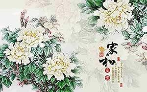 Print.ElMosekar Acrylic Wallpaper270 centimeters x 320 centimeters , 2725617051167