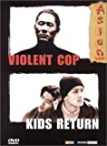 Violent Cop / Kids Return - Édition Collector 2 DVD