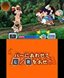 Crayon Shin-chan Kasukabe Movie Stars to Call the Storm! [Japan Import]