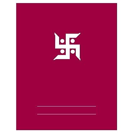 Ntizenbuzz hyoyeon datiert