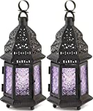 ROX Luxury House 2 Light Purple Moroccan Style Candle Lantern Table Decor CENTERPIECES~10016122