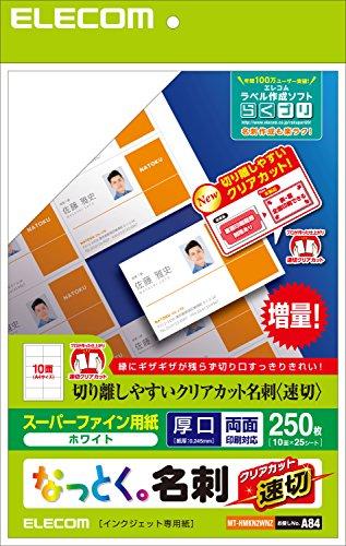 ELECOM Inkjet printable Multi Business Card 250 Sheet Clear Edge Double Side Printable [White] MT-HMKN2WNZ (Japan Import)