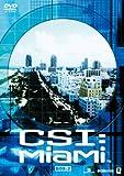 [DVD]CSI:マイアミ シーズン1 コンプリートBOX-2