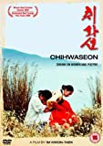 Chihwaseon (drunk On Women And Poetry) [Import anglais]