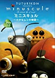Animation - Minuscule Vol.10 [Japan DVD] VDKD-14010