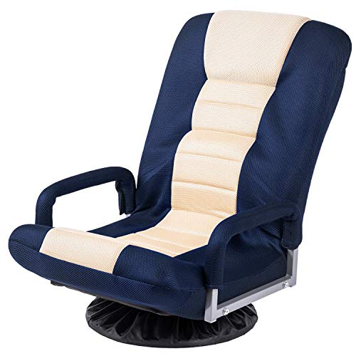 Floor Gaming Chair Adjustable 7-Position Swivel Chair Folding Sofa Lounger, Blue+Beige