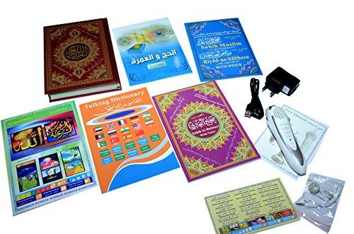 AL-KARIM Quran With Read Pen With Urdu Language Translation