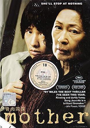 Amazon com: Mother (Korean Movie w  English Sub, All Region