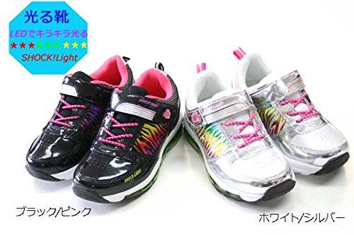 【光る靴】 キッズスニーカー ショックライト