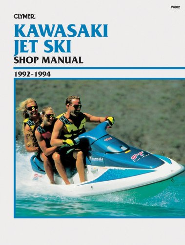 1994 Ski - 8