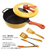 Remi Hirano Remi Pan 24cm RHF-200 Yellow [Includes 27cm Tongs, Spatula, Beater Set]