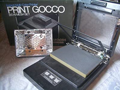 RISO Print Gocco B5 hi mesh set / LARGE Gocco Instant Multi-Color Screen Printer machine w/ High Resolution Prints by Riso Kagaku Corporation