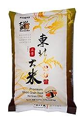 Grand Earth Barn Premium Short Grain Rice, 15-Pound