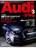 Audi×af imp. 3―Audiスタイルアップ&チューニングパーフェクトガ (CARTOP MOOK)