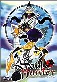 Soul Hunter - Taikoubou's Mission (Vol. 1)