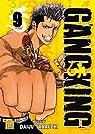 Gangking Vol.9 par Yanauchi