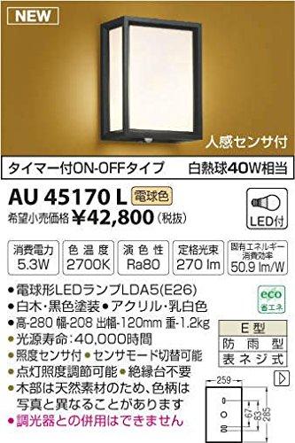 AU45170L 電球色LED人感センサ付シーリング和風玄関灯 B01GCAXZ1W 18210