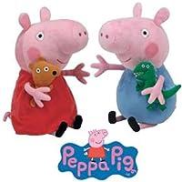 "Ty Beanie Babies - Peppa Pig & George Set - 6"""