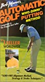 Automatic Golf: Putting [VHS]