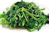 Aquatica Garden Vegetable Green Organic Chinese