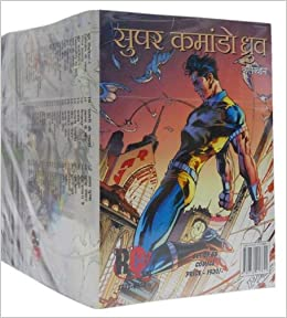 Buy Super Commando Dhruva Collection Book Online at Low Prices in