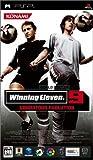 Winning Eleven 9: Ubiquitous Evolution [Japan Import]