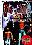 House of the Dead 2 Official Strategy Guide (Brady Games)