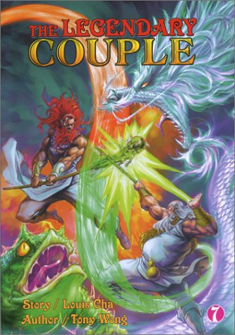 The Legendary Couple #7 (Legendary Couple (Graphic Novels)) pdf epub
