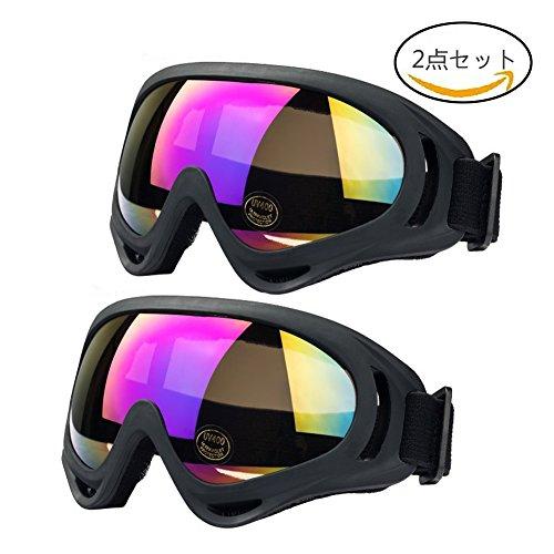 Boonor 스키 고글 스노 보드 고글 UV400 자외선 컷 내충격 방진 방풍 방설 눈(째)가 피곤해져 어려운 등산/스키/오토바이/아웃도어 스포츠에 전면 적용 남녀 겸용 2 개세트 (컬러풀+컬러풀)