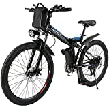 ANCHEER Electric Bike with 36V 8AH Lithium-Ion Battery Lightweigh E-Bike with 250W Motor and Battery Charger