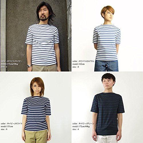 SAINT JAMES(セントジェームス) バスクシャツ ピリアック 画像1