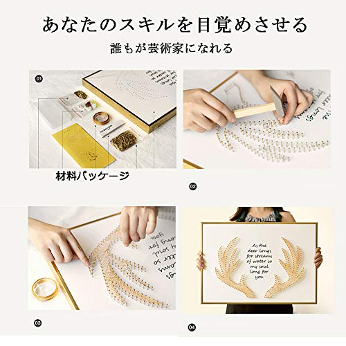 DIY Thread Winding Three-Dimensional Sailing Decoration Painting, Home Wall Decoration Painting DIY Material Package, Parent-Child Manual Interactive Game by Home Decoration (Image #6)