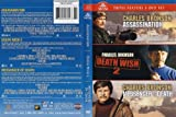 Charles Bronson Triple Feature (Assassination/Death Wish 2/Messenger of Death)