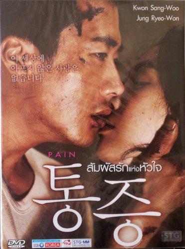 Pained (2011) Korean Drama Kwon Sang-Woo by Kwon Sang-Woo
