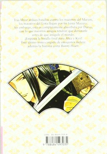 Viva Japon 3 / Appare Jipangu (Spanish Edition)