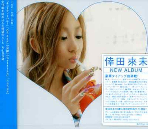 Koda Kumi And Album ★ Best Value ★ Top Picks Updated Bonus
