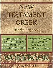 New Testament Greek for the Beginner Workbook
