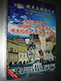 Around the World: Czech & Slovakia / 4 Discs / Chinese Language Audio and Subtitles Only