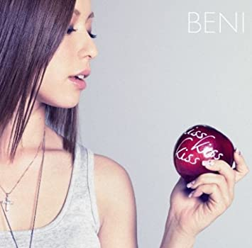 Amazon | Kiss Kiss Kiss | BENI...