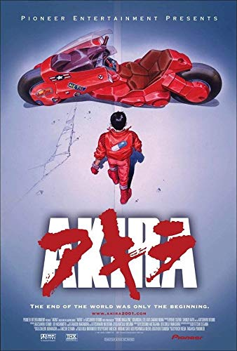 映画 AKIRA