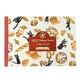 Ghibli Kiki's Delivery Service Bread Pattern Memo Pad - Best Reviews Guide