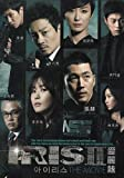 IRIS 2 The Movie (Korean Movie w. English Sub - All Region DVD)