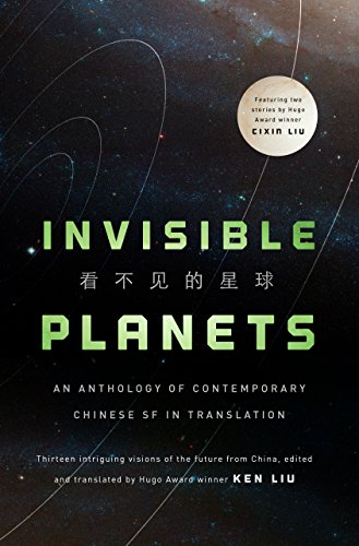 Invisible Planets: Contemporary Chinese Science Fiction in Translation book cover