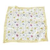 J-pinno Elephant Baby Nursery Muslin Cotton Bed Quilt Blanket Crib Coverlet 43.5'' X 43.5'' (Yellow)