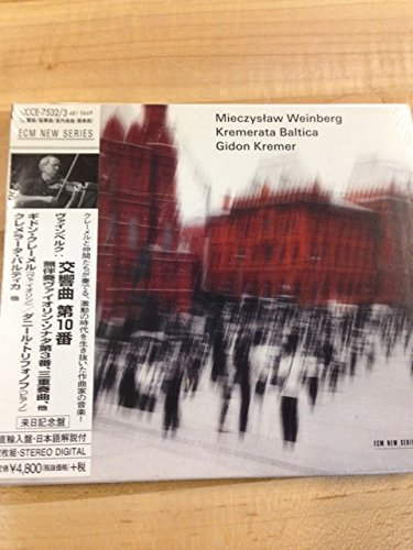 ギドン・クレーメル、ダニール・グリシン、ギードレ・ディルヴァナウスカイテ / ヴァインベルク:交響曲第10番 他
