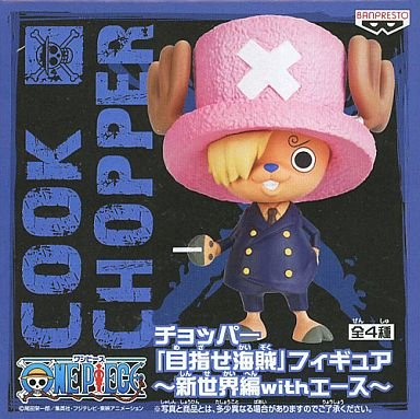One Piece Chopper single item with Ace ~ Sanji reviews new world figure -