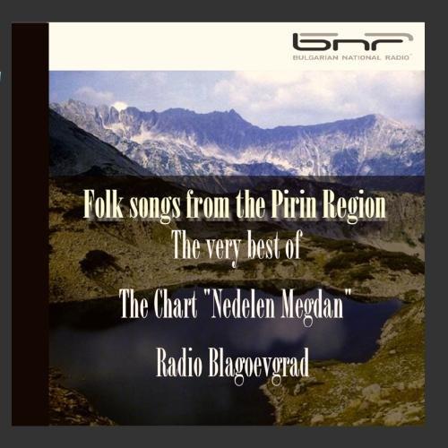 Folk Songs from the Pirin Region