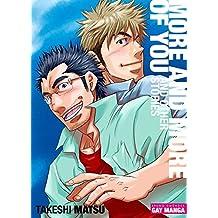 More and More of You: Gay-Manga