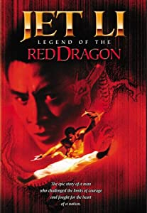 Amazon.com: Legend of the Red Dragon: Sung Young Chen, Chuen-Hua ...