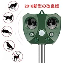 Hacheey【改良版】猫よけ 動物撃退器 「ソーラー式&USB充電」...
